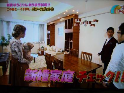 神戸ライフ:はなまる小倉優子自宅拝見