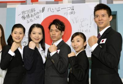 神戸ライフ:記者発表