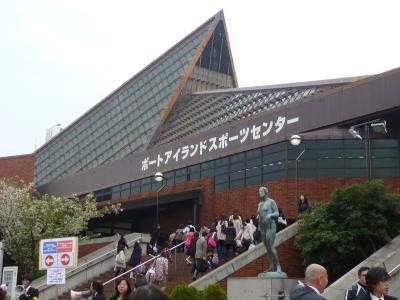 神戸ライフ:ポートアイランドスポーツセンター