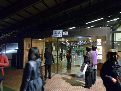 神戸ライフ:会場