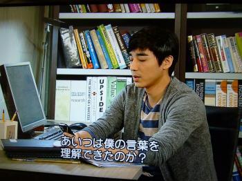 神戸ライフ:39話 僕の言葉を理解出来たかな?