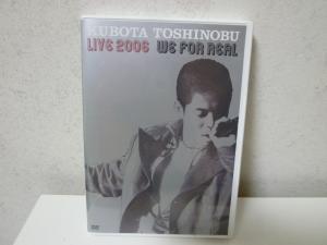 神戸ライフ:「LIVE2006」
