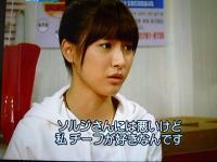 神戸ライフ:44話 好きなんです
