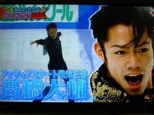 神戸ライフ:5LDK 2