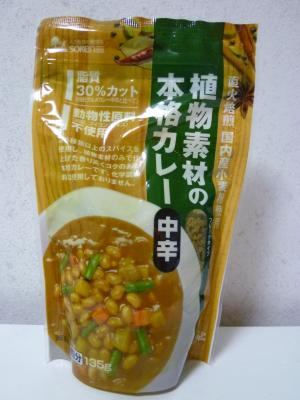 神戸ライフ:P1030876_convert_20120613234343