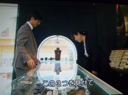 神戸ライフ:69話 指輪を購入