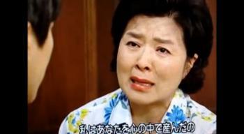 神戸ライフ:72話 あなたを心の中で産んだの
