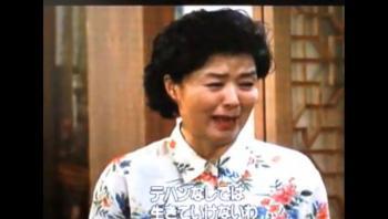 神戸ライフ:73話 テハンなしで生きていけないわ