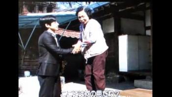 神戸ライフ:73話 祖母の田舎へ行く 2