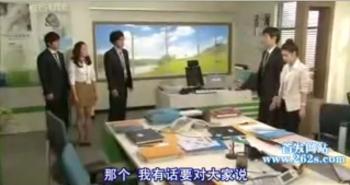 神戸ライフ:75話 結婚発表