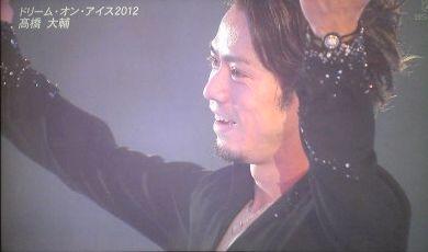 DOI2012 大ちゃん 3