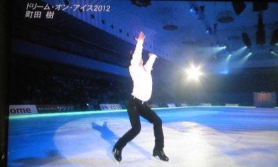 DOI2012 町田くん 2