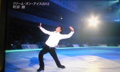 DOI2012 町田くん
