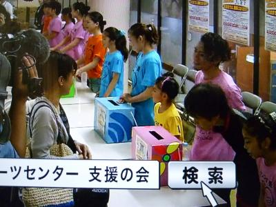 神戸ライフ:アンカー 臨スポ 5