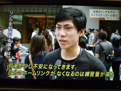 神戸ライフ:アンカー 臨スポ 3