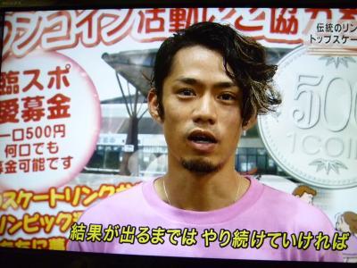 神戸ライフ:アンカー 臨スポ 2