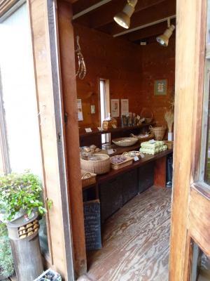 神戸ライフ:そらまめ農場 4