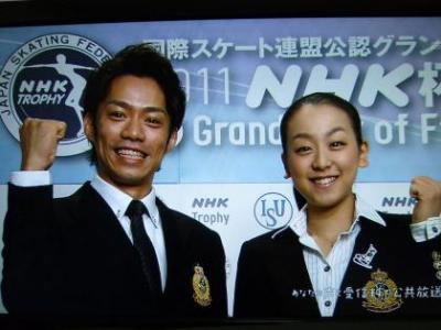 神戸ライフ:2011NHK杯会見