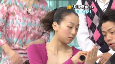 神戸ライフ:はなまる2010.4.13 ②
