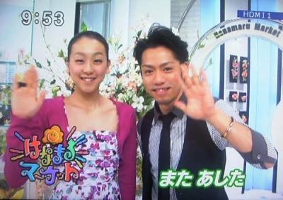 神戸ライフ:はなまる2010.4.13