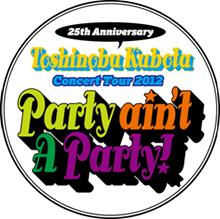 logo2012.png