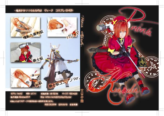 DVD0802.jpg