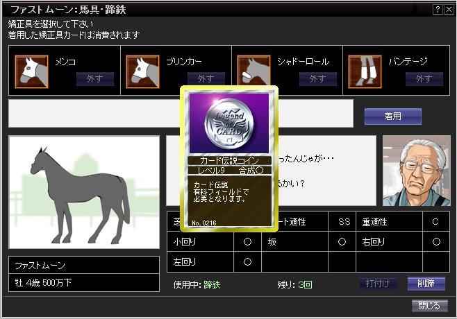 2014.1.15おみくじアー垢