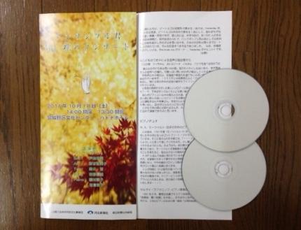 吉野君cd