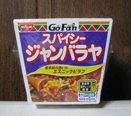 gofan1.jpg