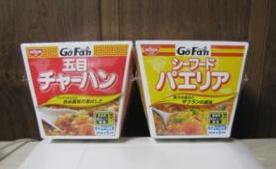 gofan2.jpg
