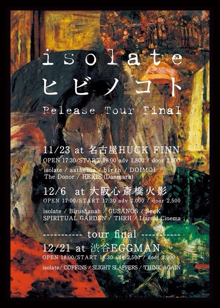 isolate_tourfinal.jpg