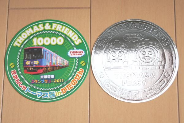 110730-2.jpg