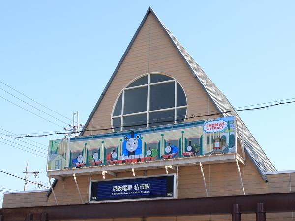 kisaichi1.jpg
