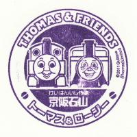 stamp4.jpg