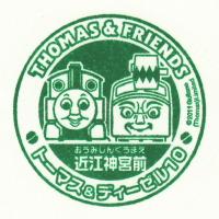 stamp6.jpg