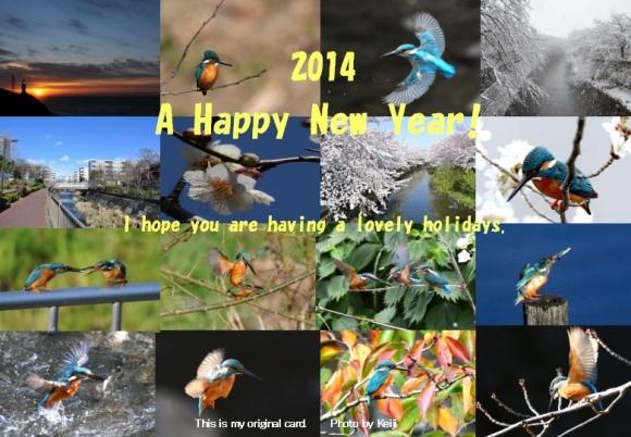 New Year Card Bu-1