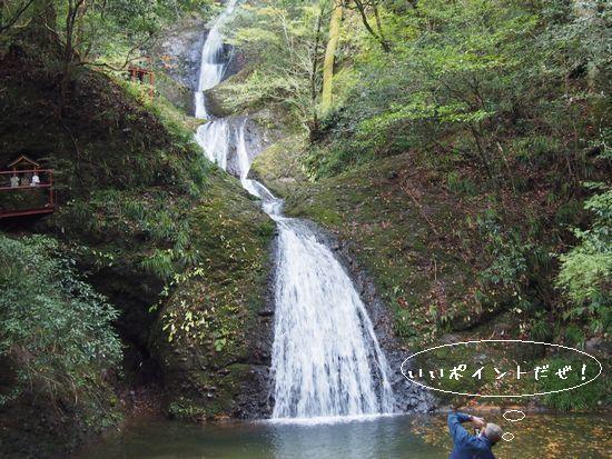 阿寺の七滝です。