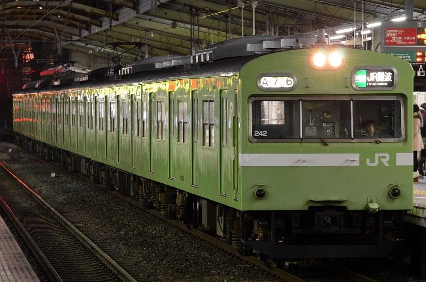 DSC_9290 - コピー