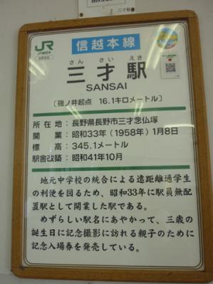 P1000839.jpg