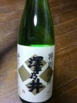sake218.jpg
