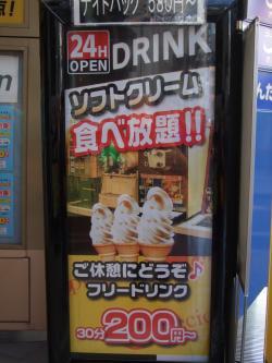 japan250shibuya2.jpg