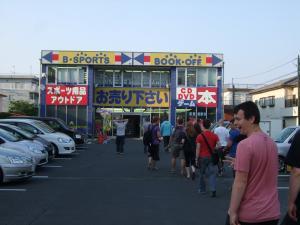 japan300bookoff.jpg