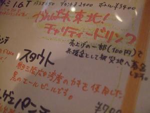 japan300restaurant.jpg