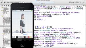 DotArtアプリ1