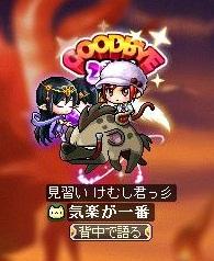 Maple111230_214014.jpg