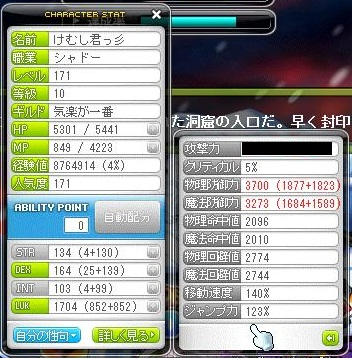 Maple111230_232501.jpg