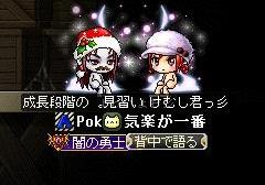 Maple111231_004214.jpg