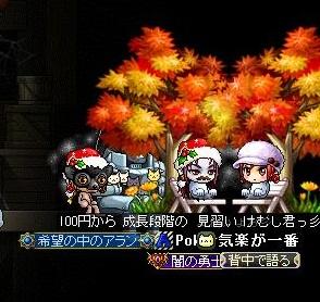Maple111231_004816.jpg