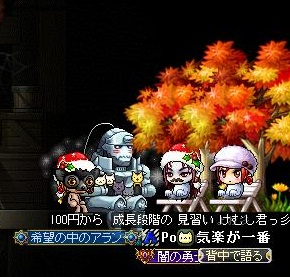 Maple111231_004822.jpg