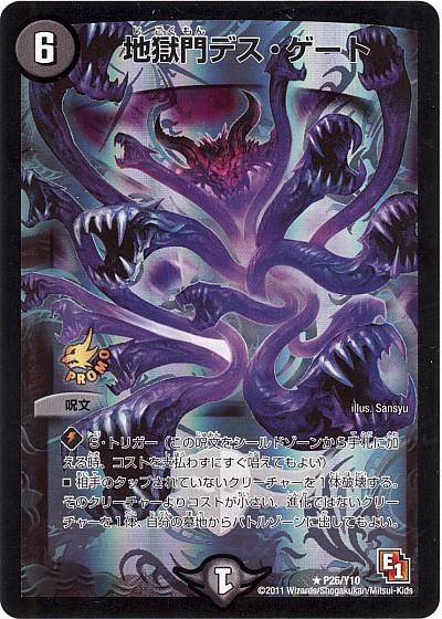 card100002325_1.jpg